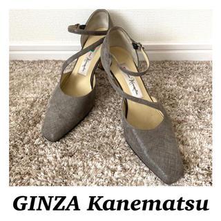 GINZA Kanematsu - 【used】GINZA Kanematsu♥️銀座かねまつ パンプス フォーマル