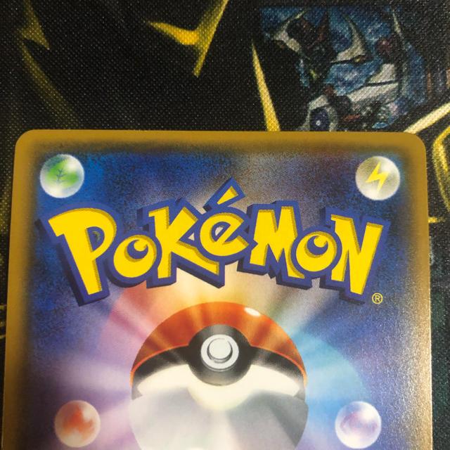 ポケモン(ポケモン)のポケモンカード リーリエSR  エンタメ/ホビーのトレーディングカード(シングルカード)の商品写真