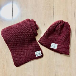 レピピアルマリオ  マフラー&ニット帽 ☆新品