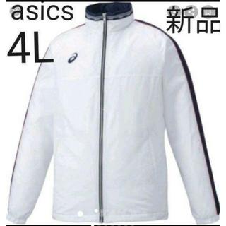 アシックス(asics)のアシックス ウインドアップジャケット ウィンドブレーカー シャカシャカ 4L(ウェア)