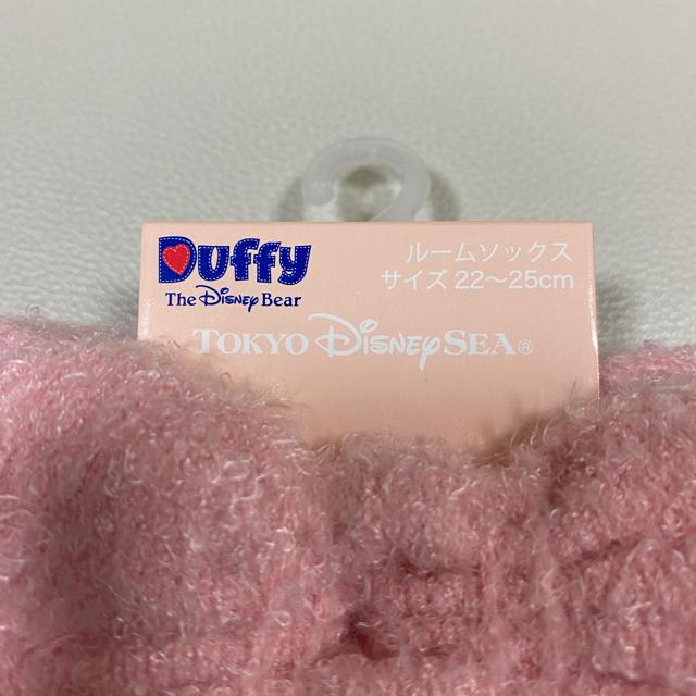 Disney(ディズニー)のディズニーダッフィーDuffy シェリーメイ♡ルームソックス レディースのレッグウェア(ソックス)の商品写真