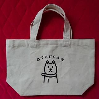 ソフトバンク(Softbank)のお父さん  OTOUSAN  トートバック(トートバッグ)