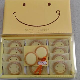 プリン倶楽部クッキー