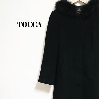 トッカ(TOCCA)のラグジュアリー☆ 上質 トッカ コート ロング ブラック ファー レディース(ロングコート)