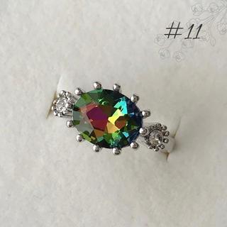 ミスティックトパーズ オーバルカットリング 11号(リング(指輪))