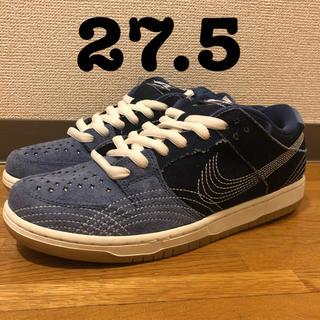 Nike SB Dunk Low Pro Sashiko 刺し子 27.5cm(スニーカー)