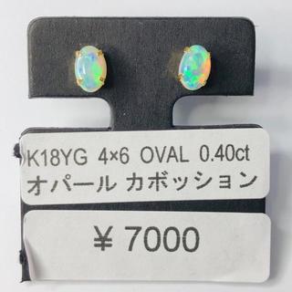E-56215 K18YG ピアス オパール OVAL 4×6 AANI アニ