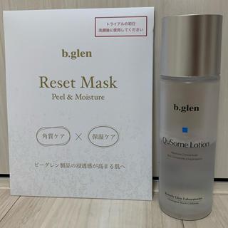 ビーグレン(b.glen)のビーグレン セット(化粧水/ローション)