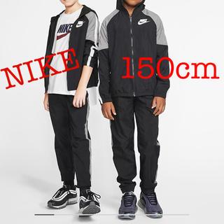 ナイキ(NIKE)の新品未使用!ナイキ ジャージ セットアップ ウインドブレーカー(Tシャツ/カットソー)