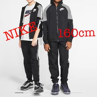 ナイキ(NIKE)の新品未使用!ナイキ NIKE ジャージ セットアップ ウインドブレーカー(Tシャツ/カットソー)