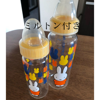 ミッフィー ガラス哺乳瓶