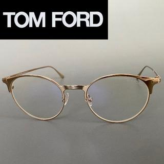 トムフォード(TOM FORD)のトムフォード ゴールド メタル メガネ ボストン ラウンド ブルーライトカット(サングラス/メガネ)