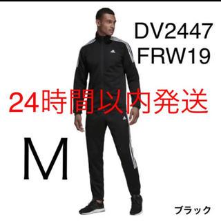 adidas - アディダス メンズ ジャージ上下セット M