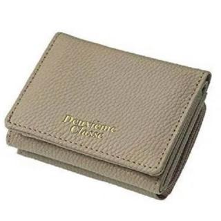 ドゥーズィエムクラス(DEUXIEME CLASSE)のバイラ 4月号付録 Deuxieme Classe グレージュ ミニ財布(財布)