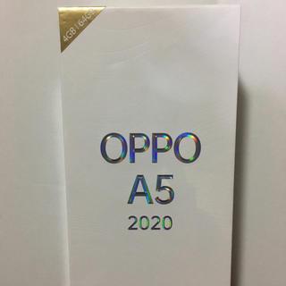 OPPO A5 2020 未開封未使用品