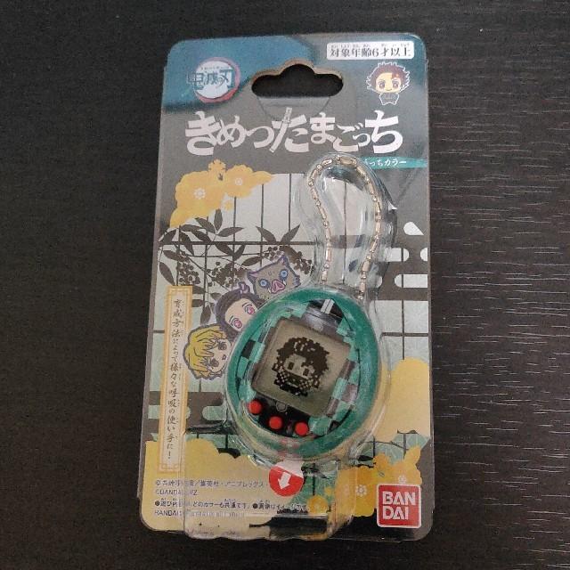 BANDAI(バンダイ)のきめつたまごっち たんじろう エンタメ/ホビーのゲームソフト/ゲーム機本体(携帯用ゲーム機本体)の商品写真