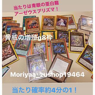 コナミ(KONAMI)の遊戯王 500円オリパ新装開店! 残り36/103(シングルカード)