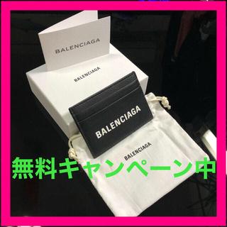 バレンシアガ(Balenciaga)の バレンシアガ レザー カードケース 名刺入れ パスケース(名刺入れ/定期入れ)