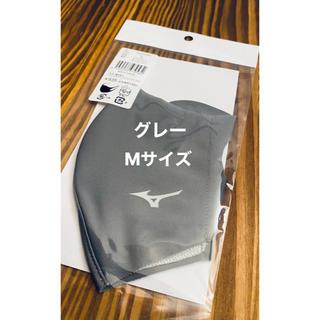 MIZUNO - ミズノ マウスカバー