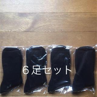 シャルレ - カジュアルソックス黒色おまとめ6足セット日本製
