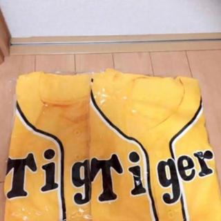 ハンシンタイガース(阪神タイガース)の新品 阪神タイガース ユニフォーム 2枚セット(応援グッズ)