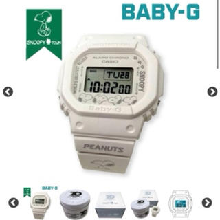 ベビージー(Baby-G)の新品未着用 PEANUTS Baby-G 限定 新品 G-SHOCK(腕時計)