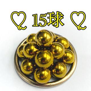 ꙳★*゜パチンコ玉  (ゴールド玉)  約15球 ꙳★*゜(パチンコ/パチスロ)