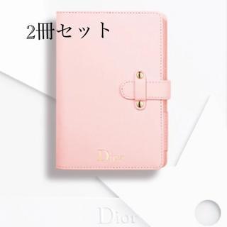 ディオール(Dior)のDior 手帳 2冊セット(手帳)
