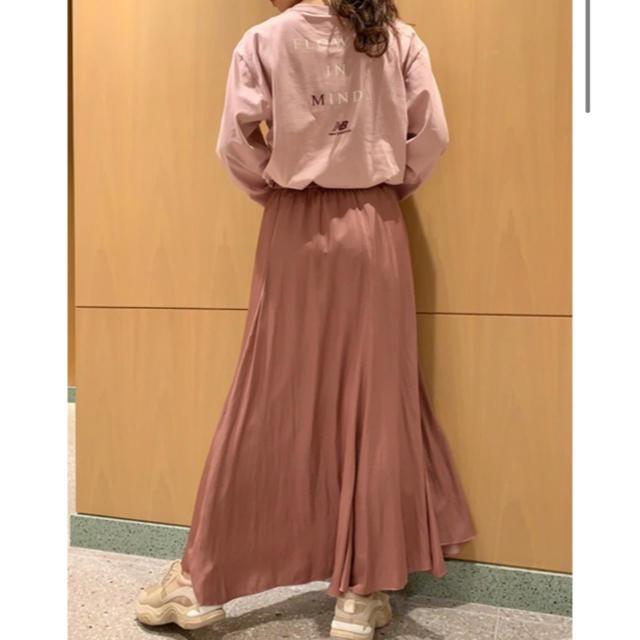 snidel(スナイデル)のスナイデル ルージーニットセットアップ レディースのスカート(ロングスカート)の商品写真