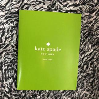ケイトスペードニューヨーク(kate spade new york)のkate spade  ケアカード(キャラクターグッズ)