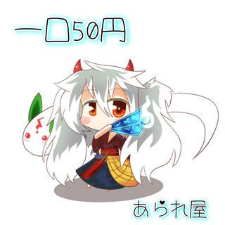 遊戯王 - 遊戯王 ☆お楽しみオリパ☆ 10p