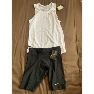 NIKE - 新品 ナイキ ランニングシャツ ハーフタイツ 陸上 マラソン