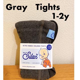 こどもビームス - シリーサイラス silly silas タイツ グレー 1-2y