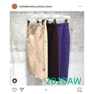 ユナイテッドアローズ(UNITED ARROWS)のユナイテッドアローズ 2020AW  現行品  フェイクスエード タイトスカート(ロングスカート)