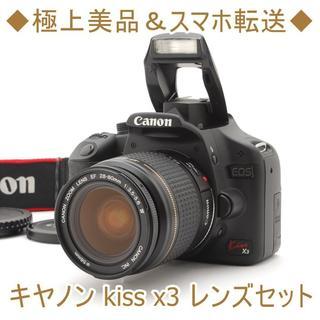 Canon - ◆極上美品&スマホ転送◆キヤノン kiss x3 レンズセット