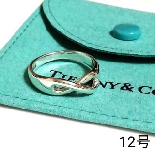 Tiffany & Co. - ティファニーインフィニティリング 12号(美品)
