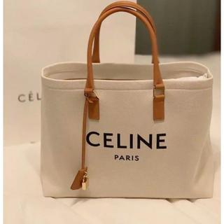 celine - CELINE セリーヌ ホリゾンタル トートバッグ