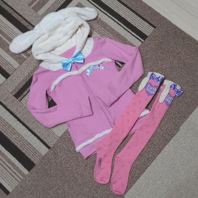 EARTHMAGIC(アースマジック)のアースマジック うさ耳パーカー & ソックス size150 キッズ/ベビー/マタニティのキッズ服女の子用(90cm~)(ジャケット/上着)の商品写真
