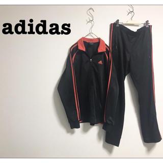 adidas - 古着 adidas  ジャージ ブルゾン パンツ セット 上下 アディダス