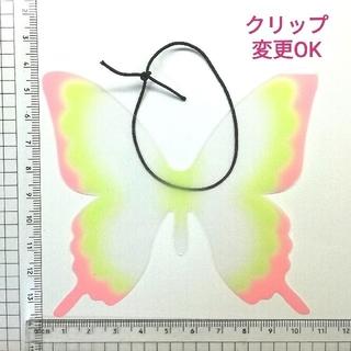 鬼滅 しのぶ カナヲ カナエ ヘアゴム 髪飾り コスプレ ヘアアクセ(小道具)