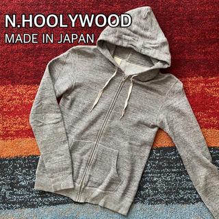 エヌハリウッド(N.HOOLYWOOD)のN.HOOLYWOOD エヌハリウッド ジップアップ パーカー 日本製(パーカー)