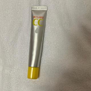 ロート製薬 - メラノCC 美白美容液 ニキビ跡
