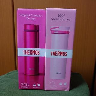 THERMOS - サーモス 水筒 2個セット(500ml&480ml)
