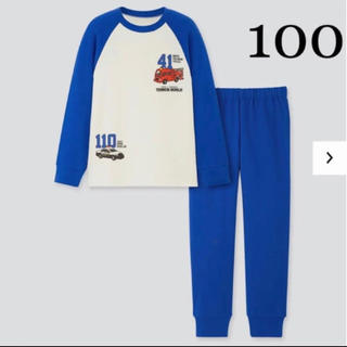 UNIQLO - ユニクロ トミカ ウルトラストレッチスウェットセット パジャマ 100