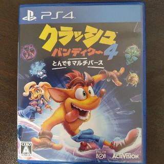 PlayStation4 - クラッシュ・バンディクー4 とんでもマルチバース PS4
