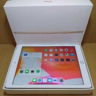 Apple - (美品)Ipad 9.7 第5世代 Wifi Simフリー32Gb