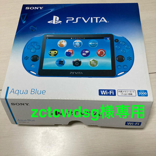 PlayStation Vita - PlayStation®Vita 2000 WiFi アクア/ブルー