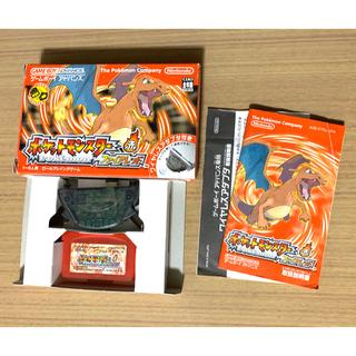 ゲームボーイアドバンス(ゲームボーイアドバンス)の「ポケットモンスター ファイアレッド」GBA(携帯用ゲームソフト)