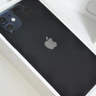 Apple - iPhone 11 ブラック 64 GB SIMフリー