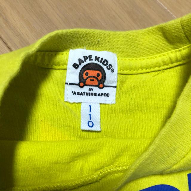 A BATHING APE(アベイシングエイプ)のA BATHING APE エイプ Tシャツ キッズ/ベビー/マタニティのキッズ服男の子用(90cm~)(Tシャツ/カットソー)の商品写真